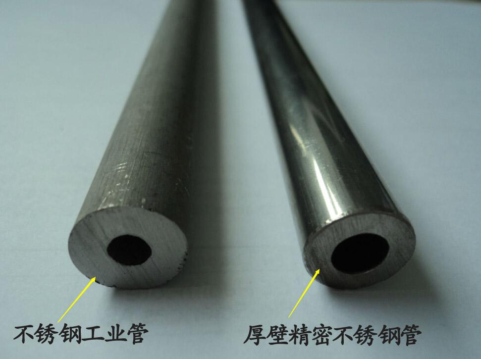工业管和精密管.jpg